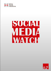 Social Media Watch(第二期)