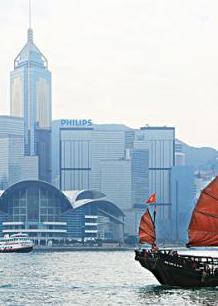 别了,香港