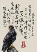 金庸作品全集(新修版)(全36册)(金庸作品集)