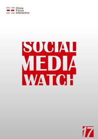 Social Media Watch(第十七期)