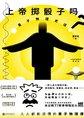 上帝掷骰子吗?:量子物理史话(升级版)