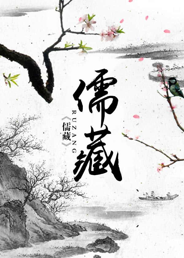 春秋王霸列国世纪编