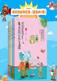 朱天衣的作文课(全5册)