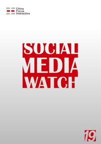 Social Media Watch(第十九期)