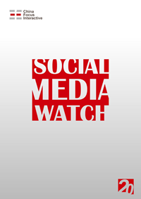 Social Media Watch(第二十期)