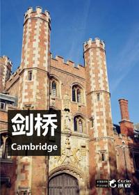 携程旅游微杂志-剑桥