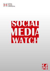 Social Media Watch(第十四期)